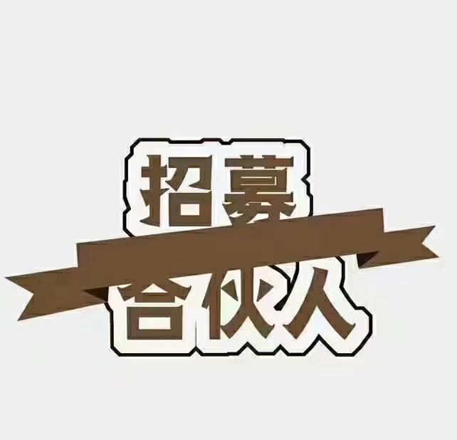 柚子互娱大联盟管理员