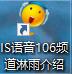 is106刷单频道补单工会放单房间刷好评补单