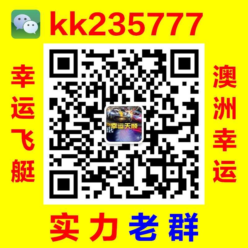 极速赛车微信信誉群6115558