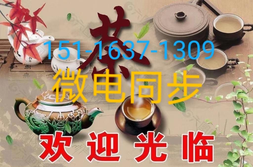 排名第一的男士贵阳品茶喝茶会所