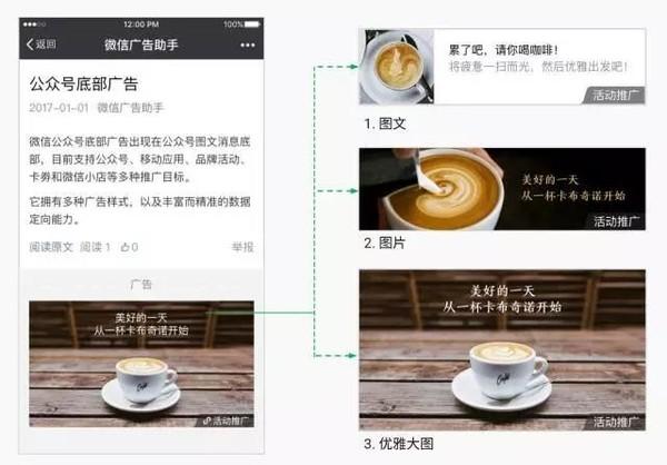 微信小程序开发助手发布 可快速预览体验
