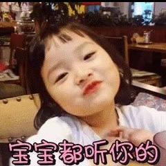 每日搞笑GIF