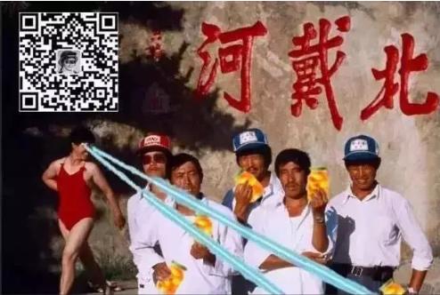 北戴河桃罐头厂电影修士会