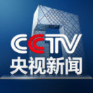 CCTV央视新闻