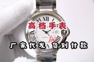 奢侈品手表货源一件代发