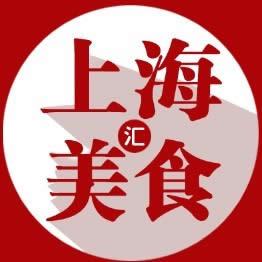 上海美食汇
